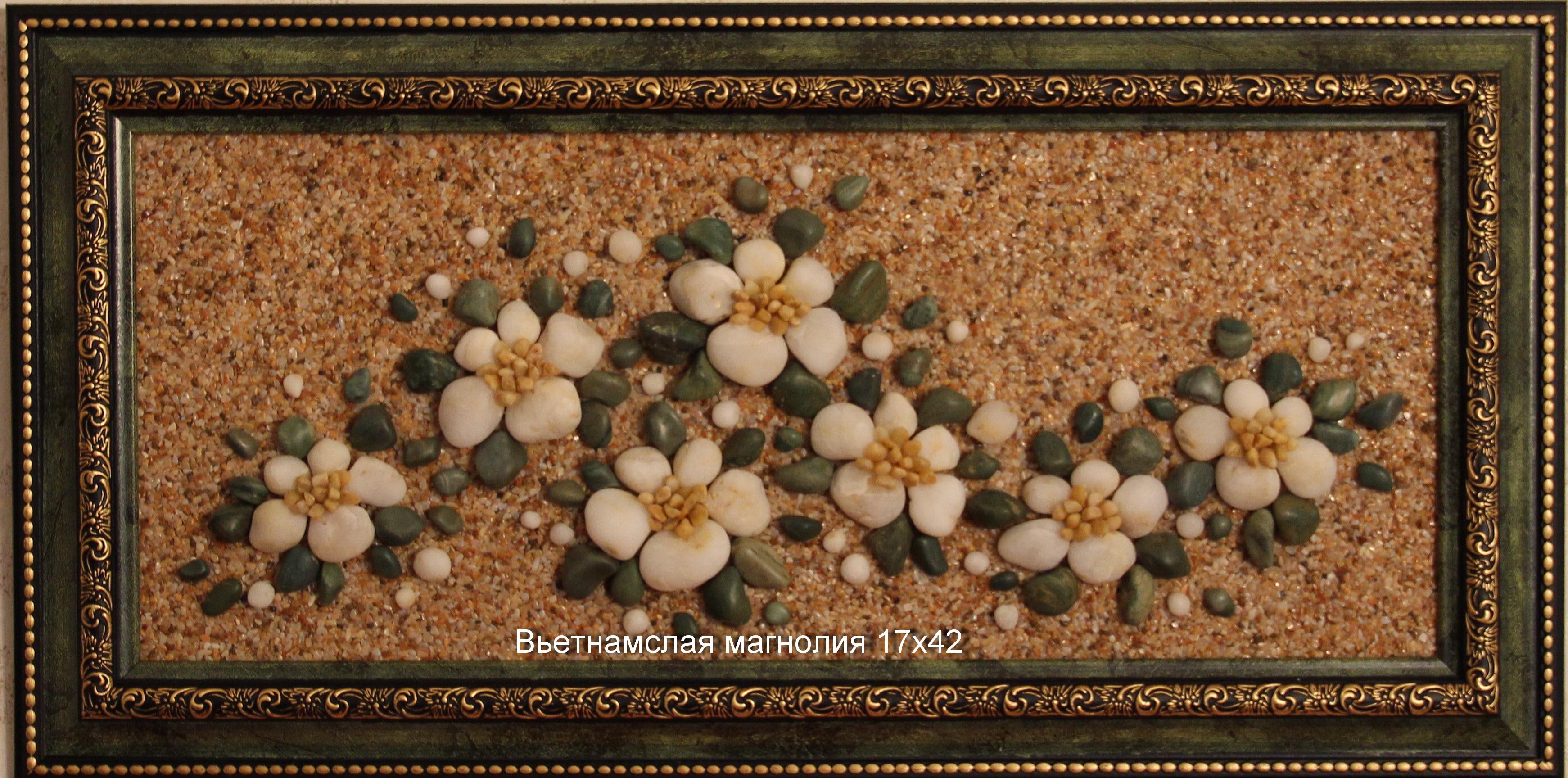 Цветы из камней своими руками фото